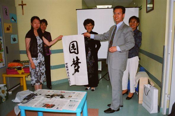 Wieczór z kulturą Chin w Instytucie Matki i Dziecka
